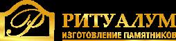 Изготовление памятников в Ленинградской